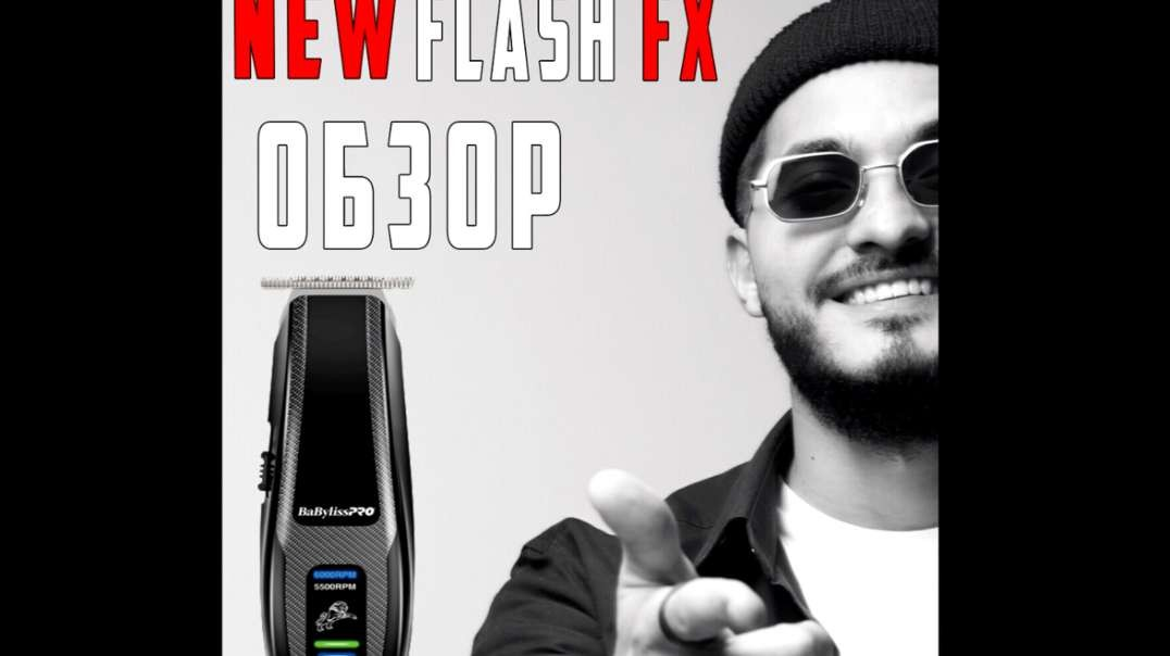 FLASHFX TRIMMER BY VITALY PIMENOV